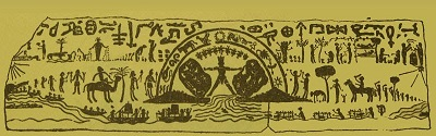sarcofago-egipcio
